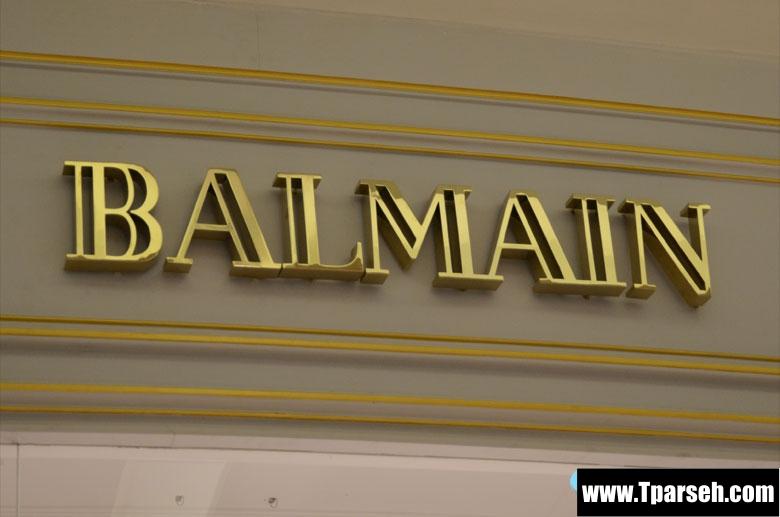 تابلو مغازه تابلو لاکچری تابلو خاص تابلو استیل